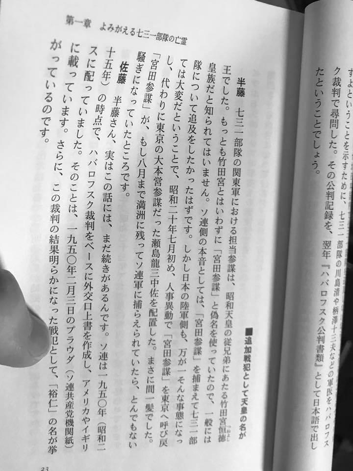 takeda_tsunekazu_731_unit.jpg