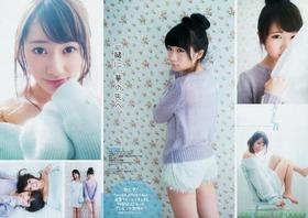 hazuki_aya_097