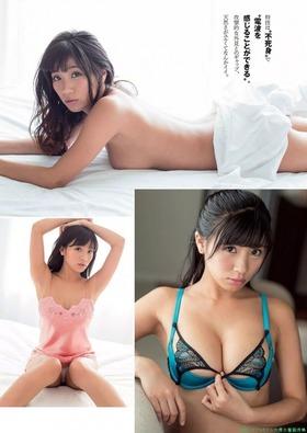 hazuki_aya_106