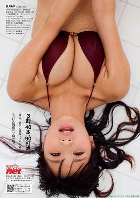 hazuki_aya_115