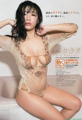 hazuki_aya_120