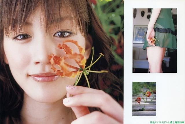 ayase_haruka_028