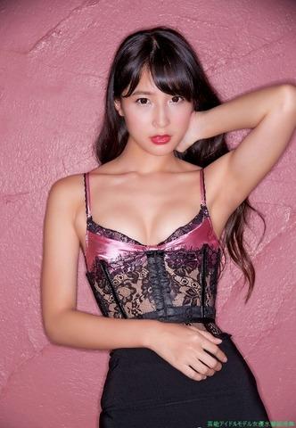 kawasaki_aya_087