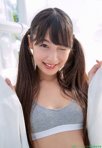 kawasaki_aya_060