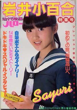 iwai_sayuri41