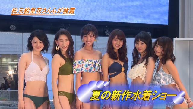 夏の新作水着ショー 松元絵里花_00_00_05_03_3