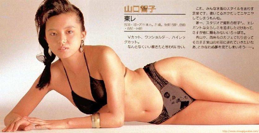 yamaguchi_tomoko1