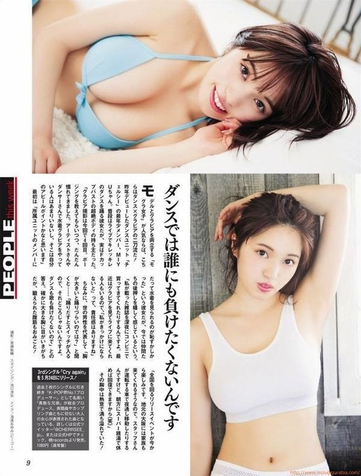 middle_resize_0(18)