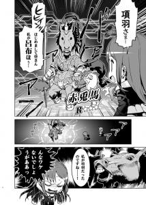 hinakeshi_004.jpg