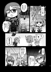 hinakeshi_005.jpg