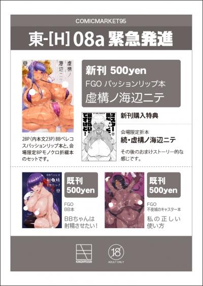 c95oshinagaki.jpg