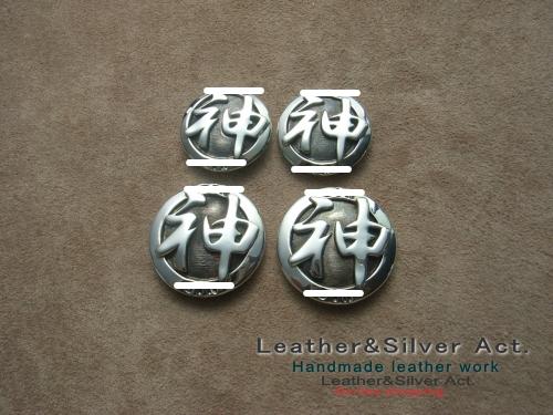 漢字コンチョ コンチョボタン