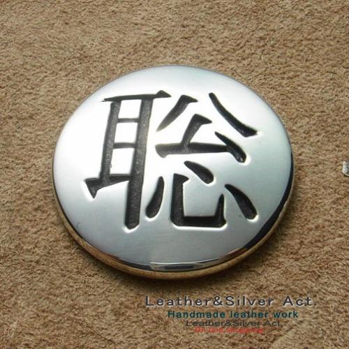 コンチョ 漢字 オーダー
