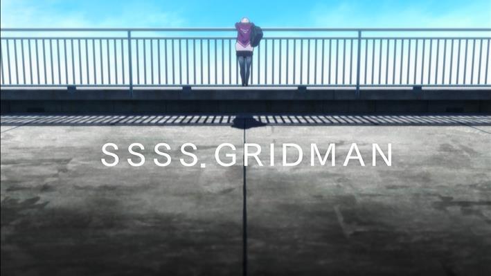 sgridman 01 (5)