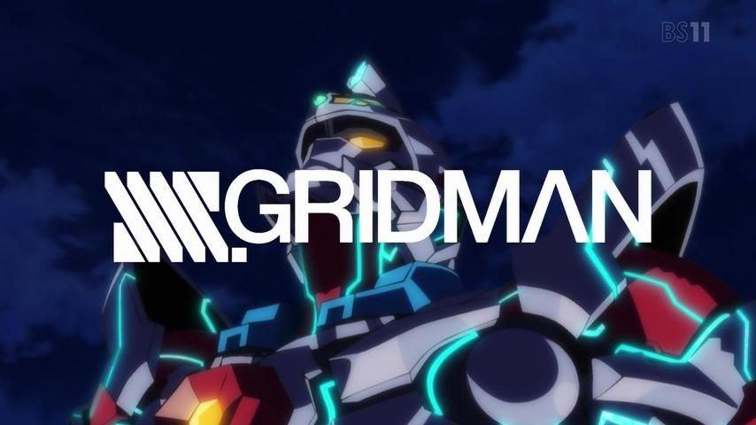 gridman p (2)