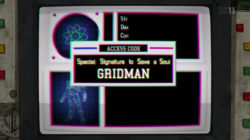 gridman 12 (32)