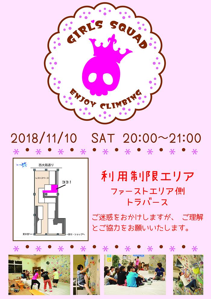 20171110-01.jpg