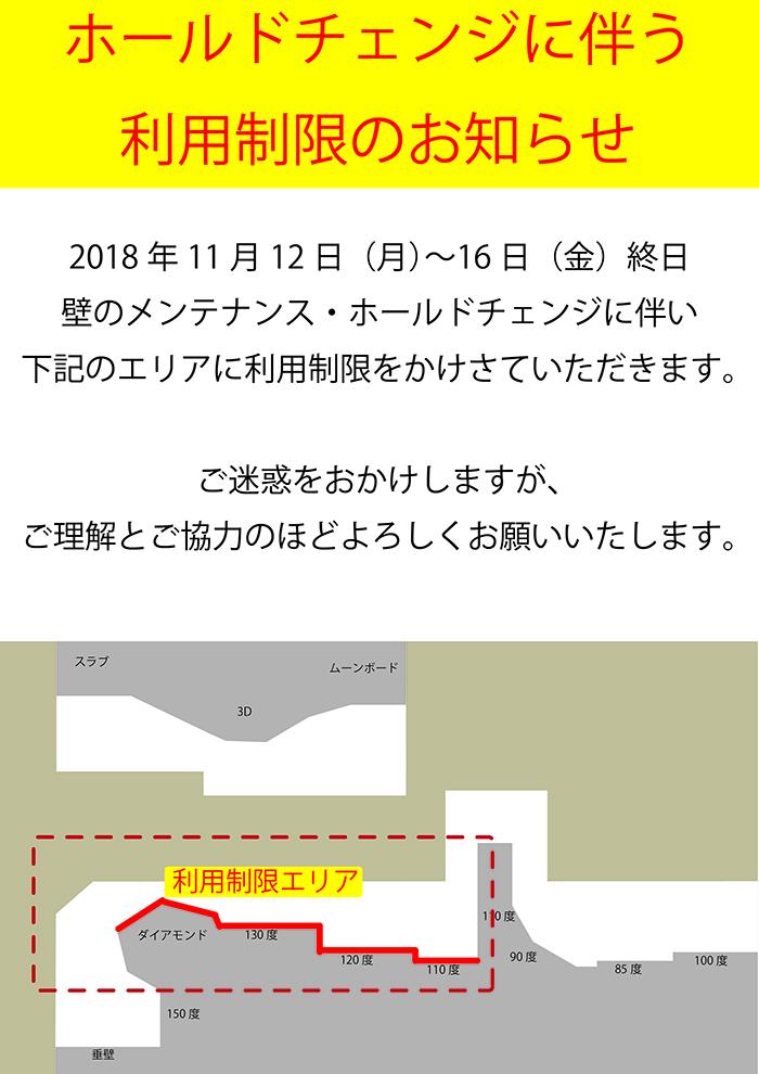 20181112-16-01.jpg