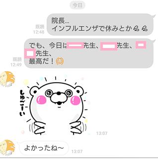 Screenshot_20190114-153946.png