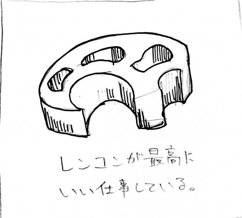 新規ドキュメント 3_27