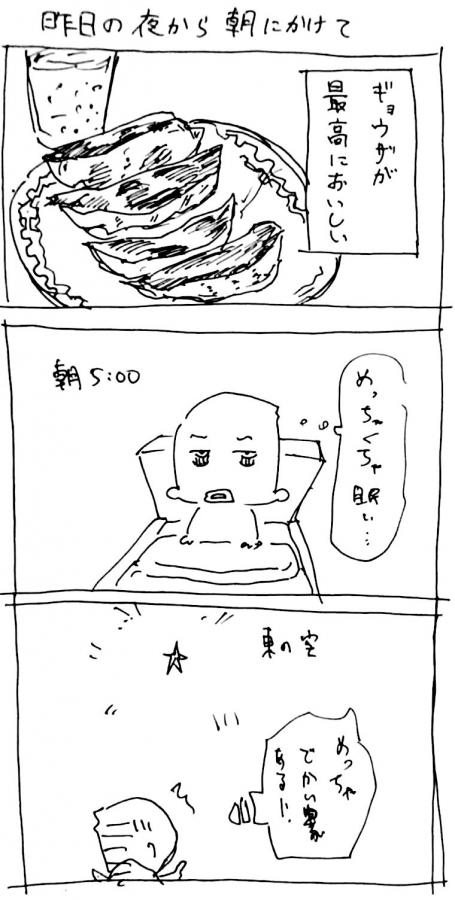 新規ドキュメント 3_28