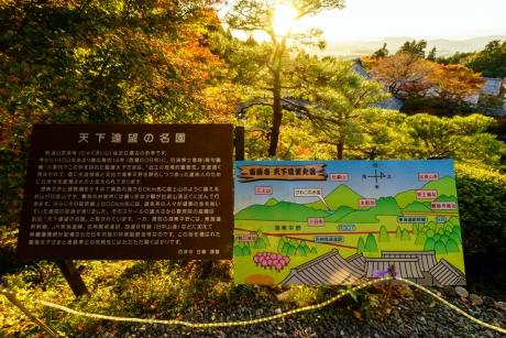 hiyakusaiji_2.jpg