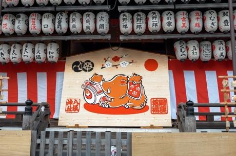 yasaka2019_3.jpg