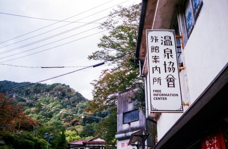 ynoyama_koyo_8.jpg