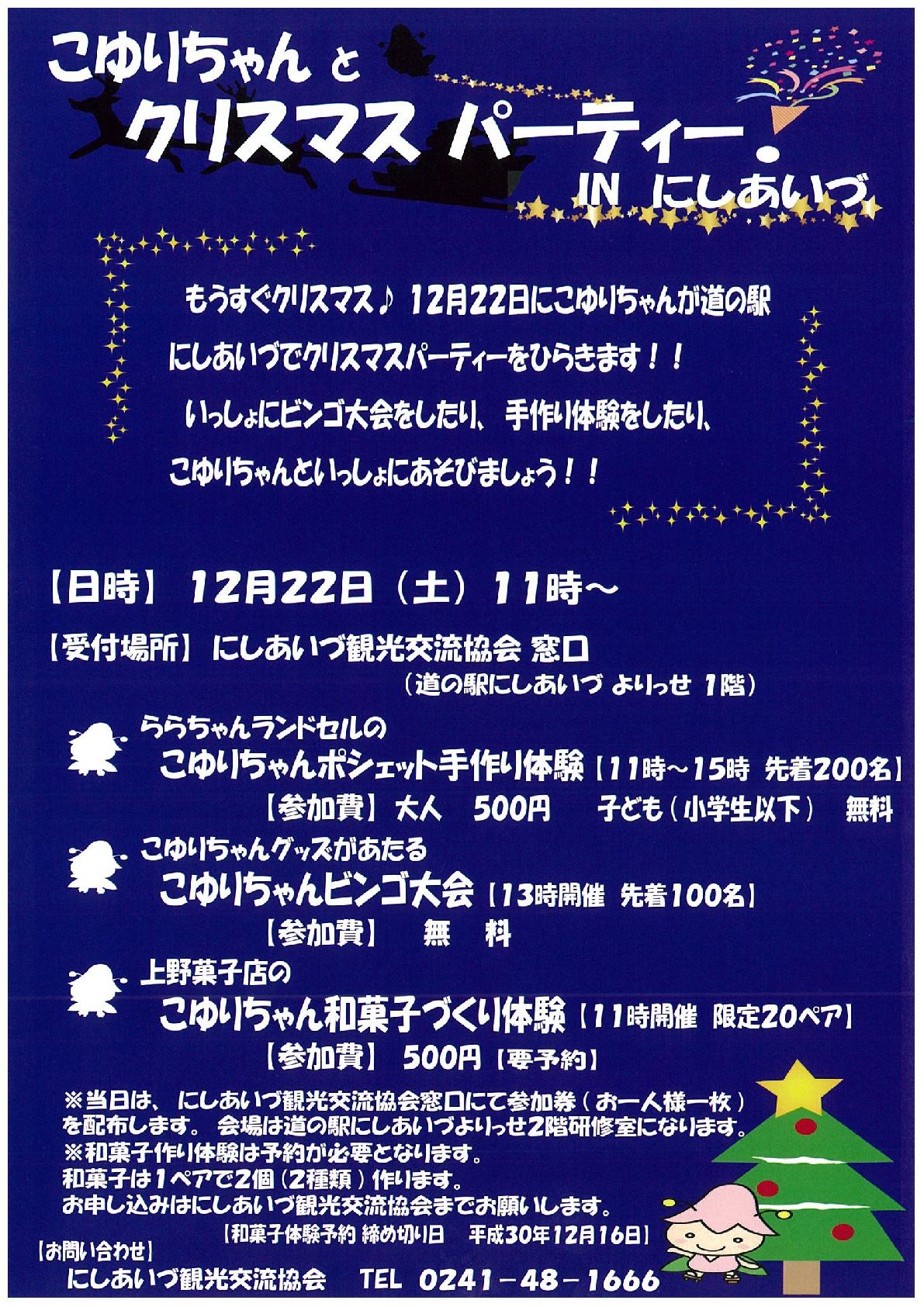 20181211091802-001.jpg