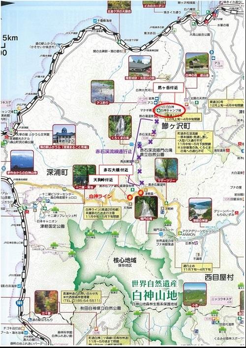 白神ライン周辺地図(通行止め入り)