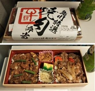 simagawayakiniku.jpg