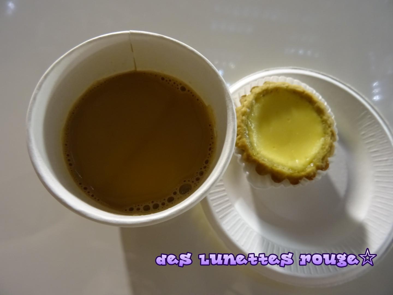 蛋撻&奶茶