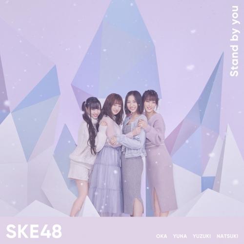 SKE48 24thシングル初回C