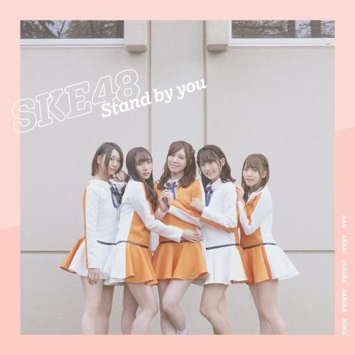 SKE48 24thシングル通常A