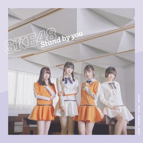 SKE48 24thシングル通常B