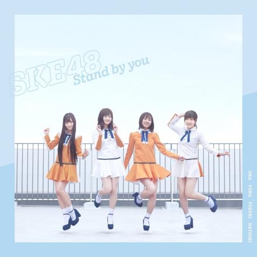 SKE48 24thシングル通常C
