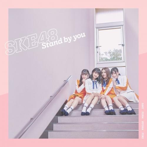 SKE48 24thシングル通常D