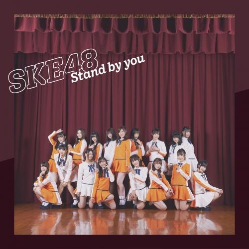SKE48 24thシングル劇場盤