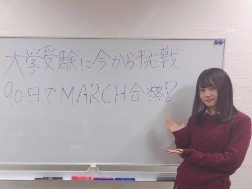 Dtpm_3JUUAAOkuI_201812060241328fa.jpg