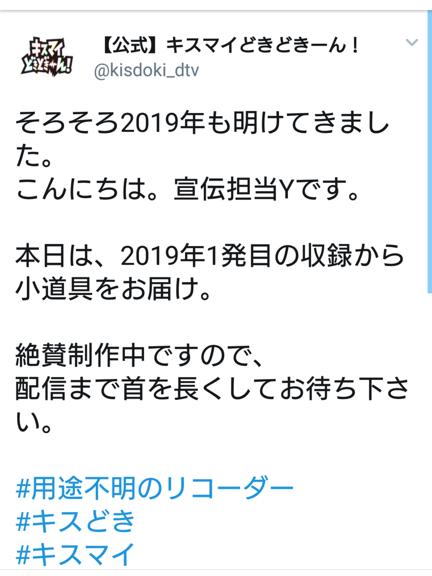 201901051532510a0.jpg