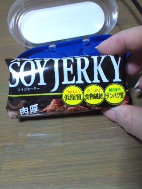 大豆で作ったジャーキー「SOYJERKY(ソイジャーキー)」