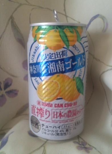 直搾り 日本の農園から 限定出荷 神奈川産湘南ゴールド