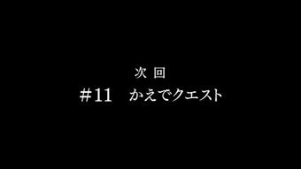 10116.jpg