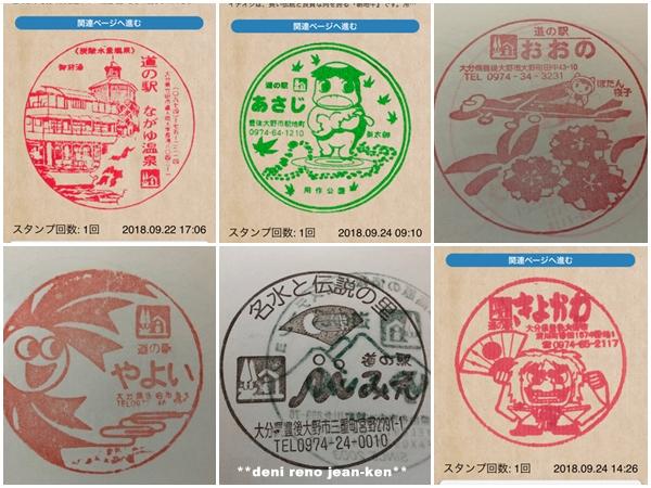 201809_stamp3.jpg
