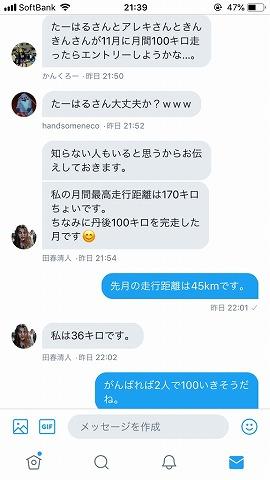 20181102IMG_3337.jpg