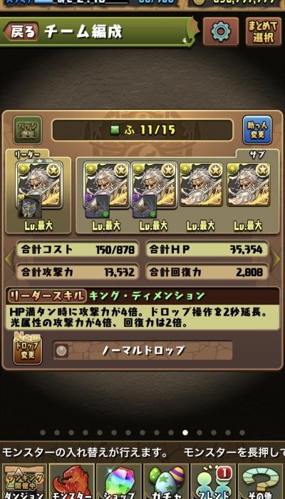 11EGV5F.jpg