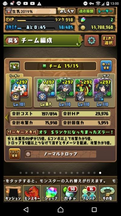 3VeowZv.jpg