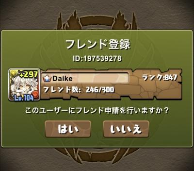 3ZbCqrI.jpg