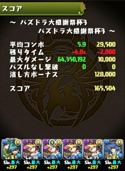 5gm4eHY.jpg