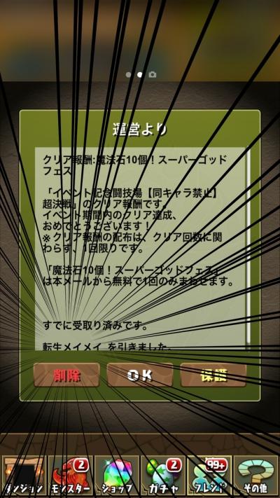 I3HM9oU.jpg